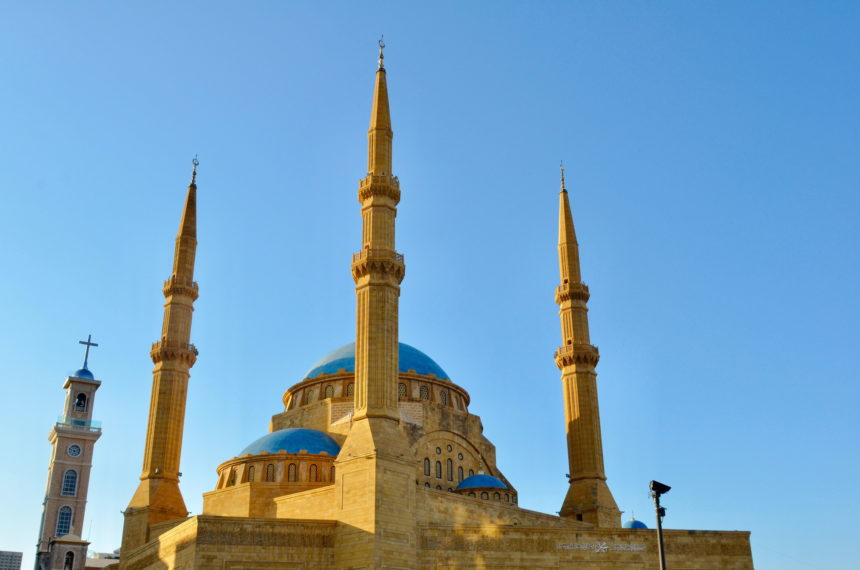 Travellers Insight Reiseblog Beirut Kirche