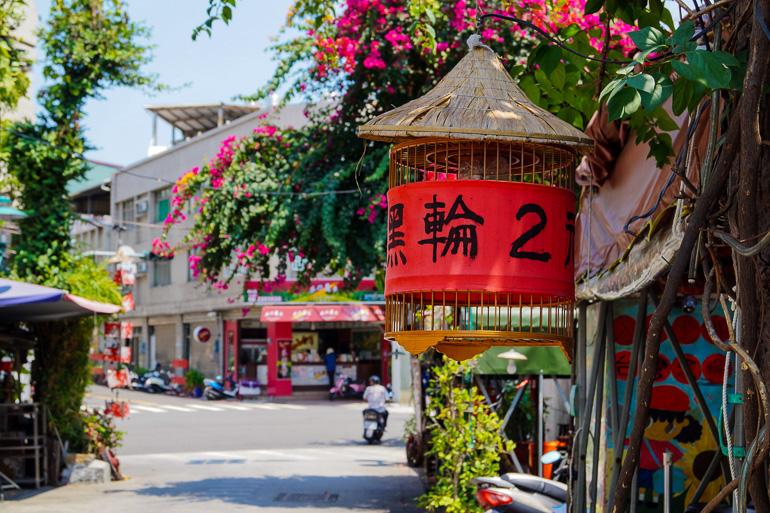 Travellers Insight Reiseblog Taiwan Sun Moon Lake Tainan
