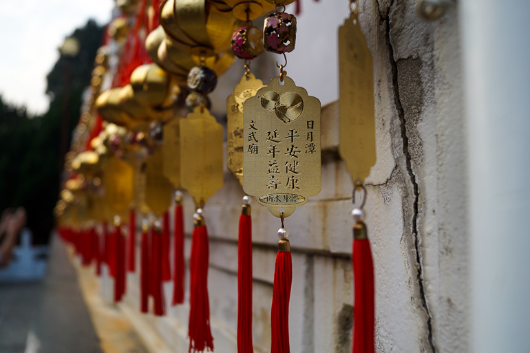 Travellers Insight Reiseblog Taiwan Sun Moon Lake Sun Moon Lake Wenwu Tempel