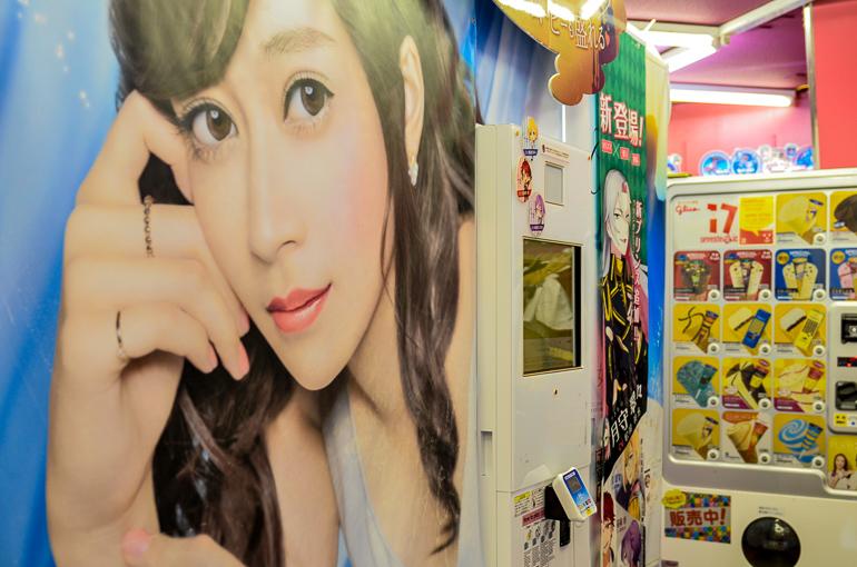 Travellers Insight Reiseblog Tokio Highlights Fotoautomat
